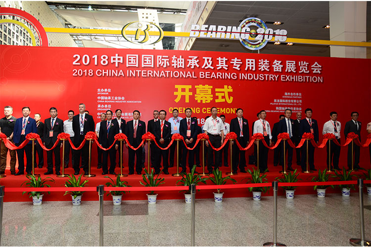 FQN Business trip for Shanghai Bearing industry fair 2020 will be delay